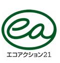 EA21mark-s.jpg